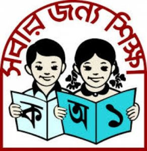 Problems of primary education system in Bangladesh